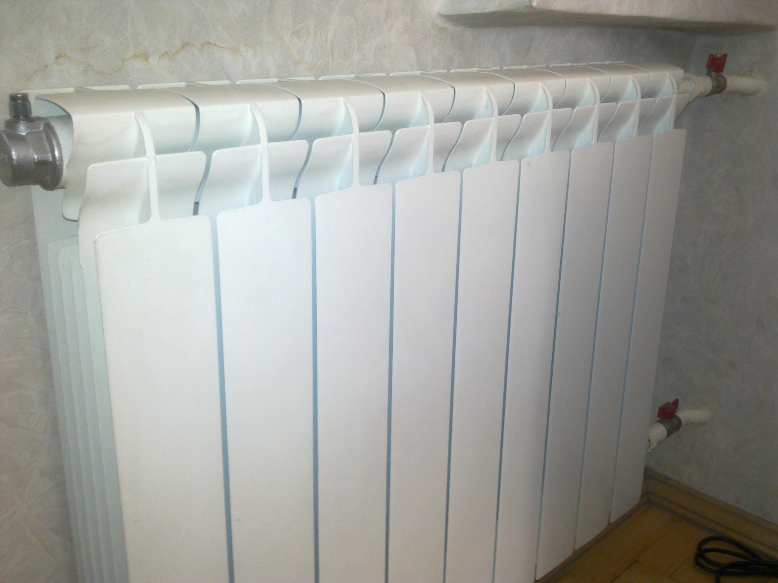 Отопление ваших квартир